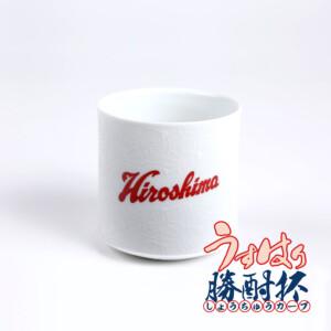 うすはり勝酎杯_ud_79831_1(広島)logo