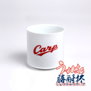 うすはり勝酎杯_ud_79836(カープ)logo