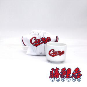 勝鯉呑_IMG_5767(白:ロゴ)logo