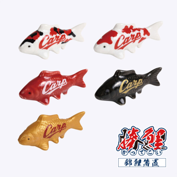 勝鯉-錦鯉箸置(5客ばら)集合-logo