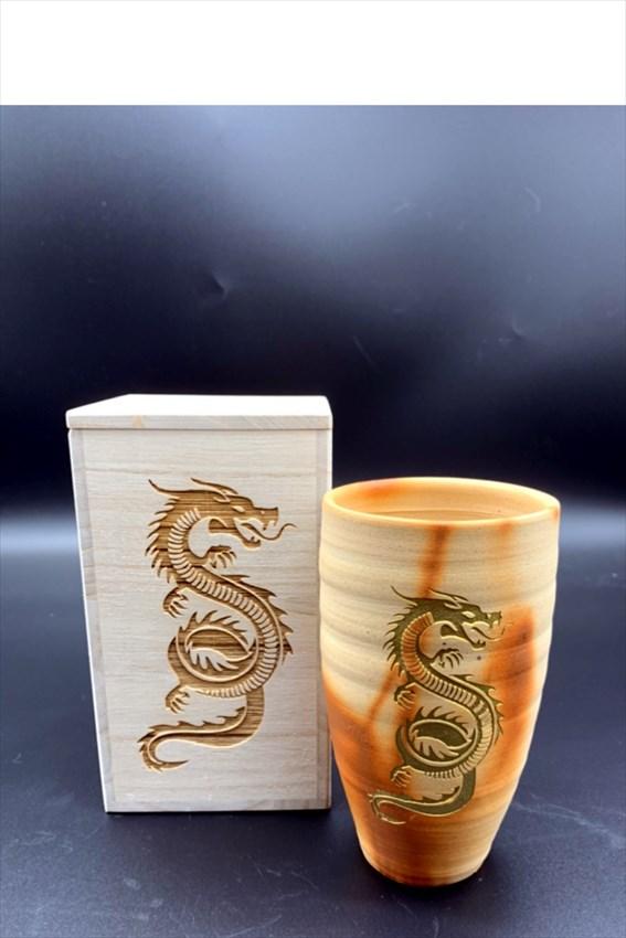 備前緋襷昇龍麦酒杯